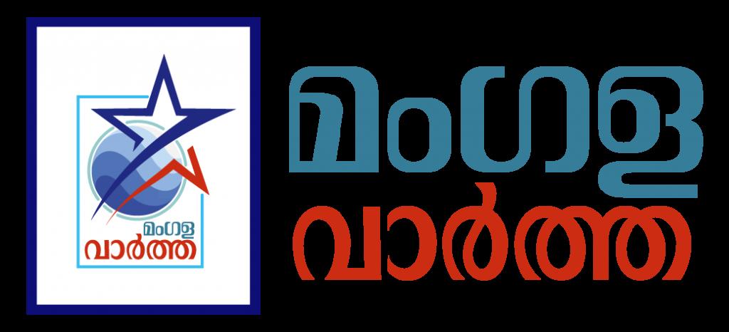 Logo for web magalavartha-01